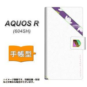 メール便送料無料 AQUOS R 604SH 手帳型スマホケース 【 YC940 アバルト和01 】横開き (アクオスR 604SH/604SH用/スマホケース/手帳式)