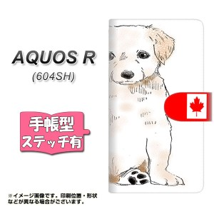 メール便送料無料 AQUOS R 604SH 手帳型スマホケース 【ステッチタイプ】 【 YD824 ラブ05 】横開き (アクオスR 604SH/604SH用/スマホケ