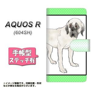 メール便送料無料 AQUOS R 604SH 手帳型スマホケース 【ステッチタイプ】 【 YD949 イングリッシュマスティフ02 】横開き (アクオスR 604