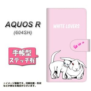 メール便送料無料 AQUOS R 604SH 手帳型スマホケース 【ステッチタイプ】 【 YE910 ホワイトラブ 】横開き (アクオスR 604SH/604SH用/ス