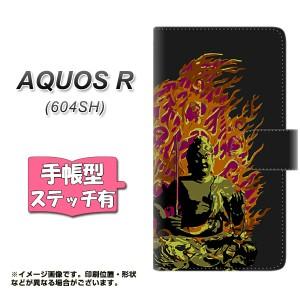 メール便送料無料 AQUOS R 604SH 手帳型スマホケース 【ステッチタイプ】 【 YF898 不動明王04 】横開き (アクオスR 604SH/604SH用/スマ