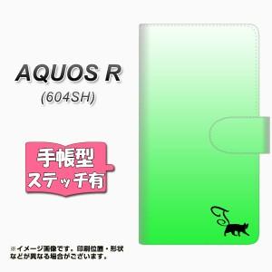メール便送料無料 AQUOS R 604SH 手帳型スマホケース 【ステッチタイプ】 【 YI861 イニシャル ネコ T 】横開き (アクオスR 604SH/604SH