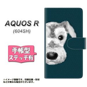 メール便送料無料 AQUOS R 604SH 手帳型スマホケース 【ステッチタイプ】 【 YJ083 シュナウザー1  】横開き (アクオスR 604SH/604SH用/