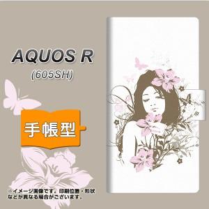 メール便送料無料 AQUOS R 605SH 手帳型スマホケース 【 EK918 優雅な女性 】横開き (アクオスR 605SH/605SH用/スマホケース/手帳式)
