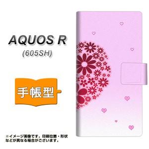 メール便送料無料 AQUOS R 605SH 手帳型スマホケース 【 YA957 ハート04 】横開き (アクオスR 605SH/605SH用/スマホケース/手帳式)