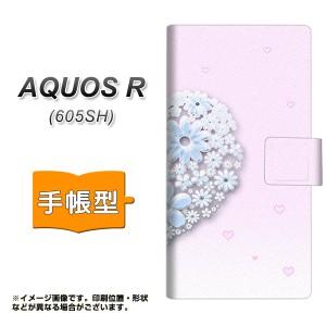 メール便送料無料 AQUOS R 605SH 手帳型スマホケース 【 YA958 ハート05 】横開き (アクオスR 605SH/605SH用/スマホケース/手帳式)
