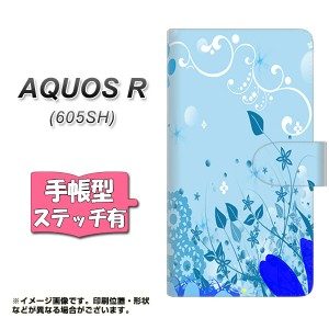 メール便送料無料 AQUOS R 605SH 手帳型スマホケース 【ステッチタイプ】 【 YA890 アリス 】横開き (アクオスR 605SH/605SH用/スマホケ