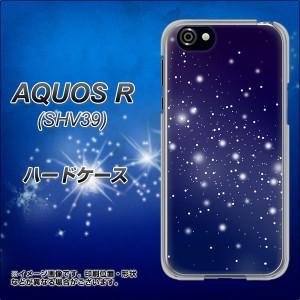 AQUOS R 605SH ハードケース / カバー【1271 天空の川 素材クリア】(アクオスR 605SH/605SH用)