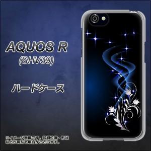 AQUOS R 605SH ハードケース / カバー【1278 華より昇る流れ 素材クリア】(アクオスR 605SH/605SH用)