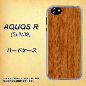 AQUOS R 605SH ハードケース / カバー【VA998 木目 ライトブラウン 素材クリア】(アクオスR 605SH/605SH用)