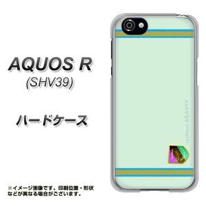 AQUOS R 605SH ハードケース / カバー【YC938 アバルト09 素材クリア】(アクオスR 605SH/605SH用)