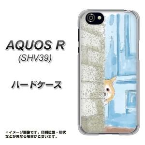 AQUOS R 605SH ハードケース / カバー【YJ020 柴犬 かくれんぼ2 素材クリア】(アクオスR 605SH/605SH用)