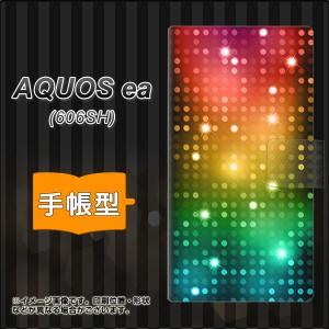 メール便送料無料 AQUOS ea 606SH 手帳型スマホケース 【 419 フラッシュタワー 】横開き (アクオスea 606SH/606SH用/スマホケース/手帳