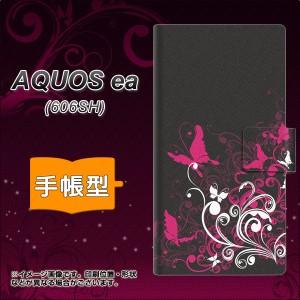 メール便送料無料 AQUOS ea 606SH 手帳型スマホケース 【 585 闇に舞う蝶 】横開き (アクオスea 606SH/606SH用/スマホケース/手帳式)