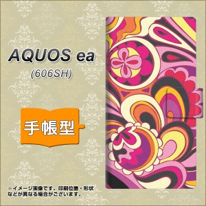 メール便送料無料 AQUOS ea 606SH 手帳型スマホケース 【 586 ブローアップカラー 】横開き (アクオスea 606SH/606SH用/スマホケース/手