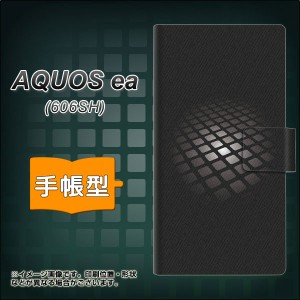 メール便送料無料 AQUOS ea 606SH 手帳型スマホケース 【 607 サイエンスコア 】横開き (アクオスea 606SH/606SH用/スマホケース/手帳式)