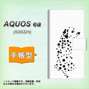 メール便送料無料 AQUOS ea 606SH 手帳型スマホケース 【 1038 振り向くダルメシアン WH 】横開き (アクオスea 606SH/606SH用/スマホケー