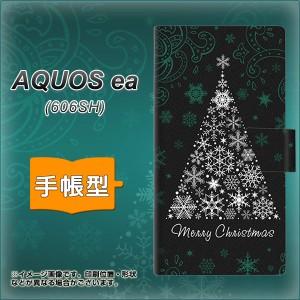 メール便送料無料 AQUOS ea 606SH 手帳型スマホケース 【 XA808 聖なるツリー 】横開き (アクオスea 606SH/606SH用/スマホケース/手帳式)