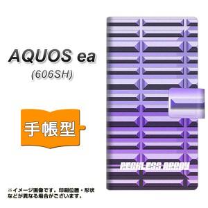 メール便送料無料 AQUOS ea 606SH 手帳型スマホケース 【 YC958 パープルバー 】横開き (アクオスea 606SH/606SH用/スマホケース/手帳式)