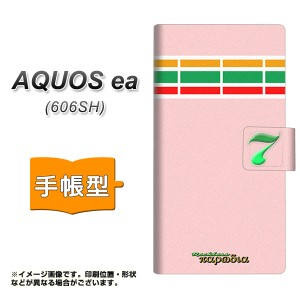 メール便送料無料 AQUOS ea 606SH 手帳型スマホケース 【 YC960 お店01 】横開き (アクオスea 606SH/606SH用/スマホケース/手帳式)
