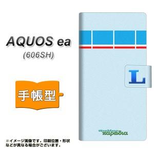 メール便送料無料 AQUOS ea 606SH 手帳型スマホケース 【 YC961 お店02 】横開き (アクオスea 606SH/606SH用/スマホケース/手帳式)