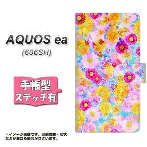 メール便送料無料 AQUOS ea 606SH 手帳型スマホケース 【ステッチタイプ】 【 SC870 リバティプリント フルールドパルファン ブルー 】横