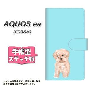 メール便送料無料 AQUOS ea 606SH 手帳型スマホケース 【ステッチタイプ】 【 YJ062 トイプー04 ブルー  】横開き (アクオスea 606SH/606