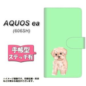 メール便送料無料 AQUOS ea 606SH 手帳型スマホケース 【ステッチタイプ】 【 YJ063 トイプー04 グリーン  】横開き (アクオスea 606SH/6