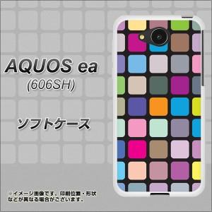 AQUOS ea 606SH TPU ソフトケース / やわらかカバー【509 カラースクエアー 素材ホワイト】(アクオスea 606SH/606SH用)