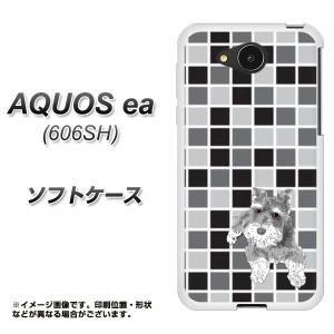 AQUOS ea 606SH TPU ソフトケース / やわらかカバー【YJ079 シュナウザー4  素材ホワイト】(アクオスea 606SH/606SH用)