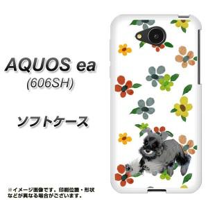 AQUOS ea 606SH TPU ソフトケース / やわらかカバー【YJ080 シュナウザー5  素材ホワイト】(アクオスea 606SH/606SH用)