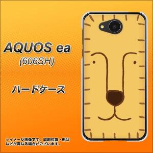 AQUOS ea 606SH ハードケース / カバー【356 らいおん 素材クリア】(アクオスea 606SH/606SH用)