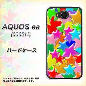 AQUOS ea 606SH ハードケース / カバー【1293 ランダムスター 素材クリア】(アクオスea 606SH/606SH用)