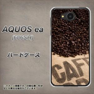 AQUOS ea 606SH ハードケース / カバー【VA854 コーヒー豆 素材クリア】(アクオスea 606SH/606SH用)