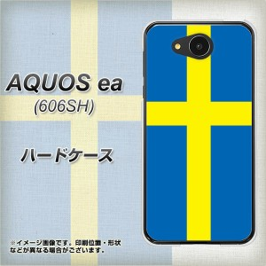 AQUOS ea 606SH ハードケース / カバー【VA978 スウェーデン 素材クリア】(アクオスea 606SH/606SH用)