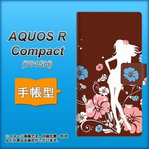 メール便送料無料 AQUOS R Compact 701SH 手帳型スマホケース 【 110 ハイビスカスと少女 】横開き (アクオスR コンパクト 701SH/701SH用