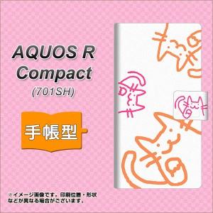 メール便送料無料 AQUOS R Compact 701SH 手帳型スマホケース 【 1098 手まねきする3匹のネコ 】横開き (アクオスR コンパクト 701SH/701