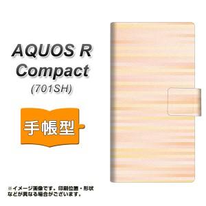 メール便送料無料 AQUOS R Compact 701SH 手帳型スマホケース 【 IB909 グラデーションボーダー_オレンジ 】横開き (アクオスR コンパク