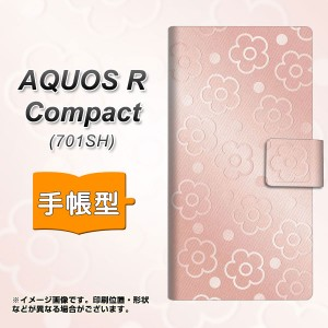 メール便送料無料 AQUOS R Compact 701SH 手帳型スマホケース 【 SC843 エンボス風デイジードット(ローズピンク) 】横開き (アクオスR コ