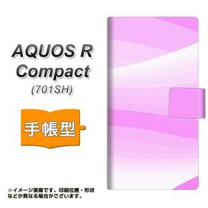 メール便送料無料 AQUOS R Compact 701SH 手帳型スマホケース 【 YB866 ウェーブパステルピンク 】横開き (アクオスR コンパクト 701SH/7