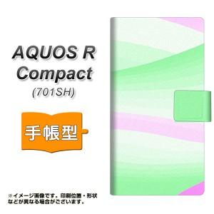 メール便送料無料 AQUOS R Compact 701SH 手帳型スマホケース 【 YB867 ウェーブパステルグリーン 】横開き (アクオスR コンパクト 701SH