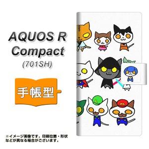 メール便送料無料 AQUOS R Compact 701SH 手帳型スマホケース 【 YC898 マネネコ01 】横開き (アクオスR コンパクト 701SH/701SH用/スマ