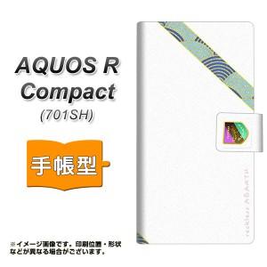 メール便送料無料 AQUOS R Compact 701SH 手帳型スマホケース 【 YC942 アバルト和03 】横開き (アクオスR コンパクト 701SH/701SH用/ス