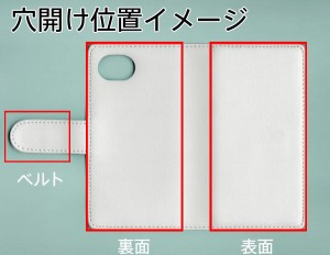 メール便送料無料 AQUOS R Compact 701SH 手帳型スマホケース 【ステッチタイプ】 【 YE838 シャム01 】横開き (アクオスR コンパクト 70