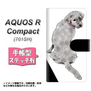 メール便送料無料 AQUOS R Compact 701SH 手帳型スマホケース 【ステッチタイプ】 【 YD822 ラブ03 】横開き (アクオスR コンパクト 701S