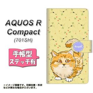 メール便送料無料 AQUOS R Compact 701SH 手帳型スマホケース 【ステッチタイプ】 【 YE878 らぶねこ09 】横開き (アクオスR コンパクト