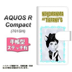 メール便送料無料 AQUOS R Compact 701SH 手帳型スマホケース 【ステッチタイプ】 【 YJ250 オードリーにゃんぷばーん 】横開き (アクオ