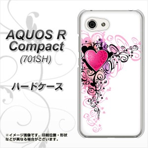 AQUOS R Compact 701SH ハードケース / カバー【007 スタイリッシュハート(白) 素材クリア】(アクオスR コンパクト 701SH/701SH用)