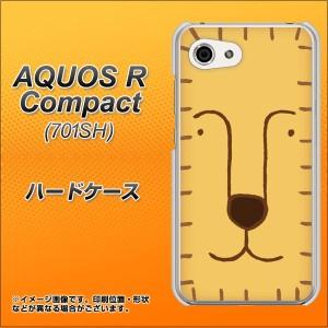 AQUOS R Compact 701SH ハードケース / カバー【356 らいおん 素材クリア】(アクオスR コンパクト 701SH/701SH用)