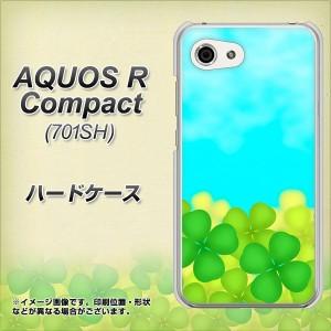 AQUOS R Compact 701SH ハードケース / カバー【VA820 四葉のクローバー畑 素材クリア】(アクオスR コンパクト 701SH/701SH用)